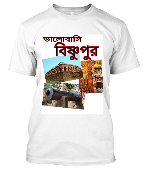 T-Shirt for Bishnupur the temple town - Front