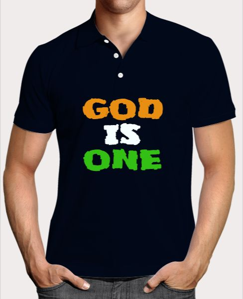 GOD IS ONE - Front