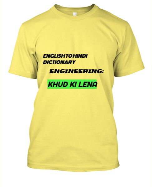 I AM ENGINEER - Front