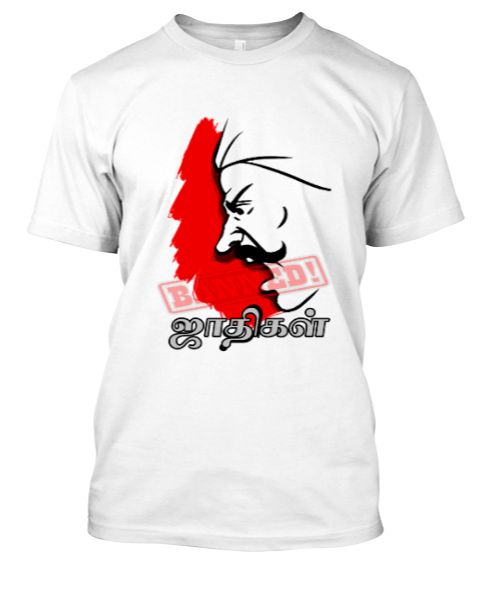 Jathigal Banned T-Shirt - Front