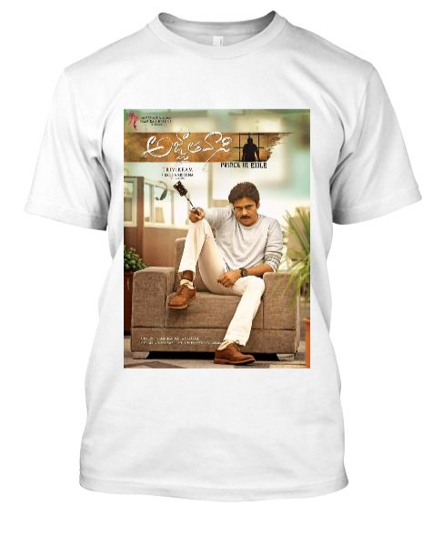 POWER STAR PAWAN KALYAN T-SHIRTS - Front
